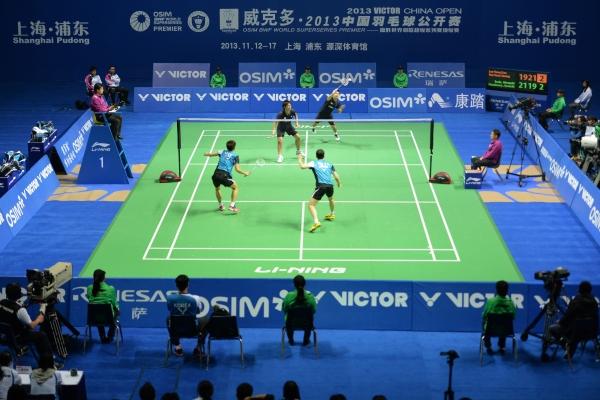 Campionatul Național 2013