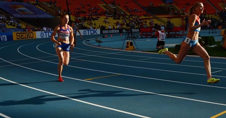 Bianca Răzor, campioană europeană de tineret la 400 m