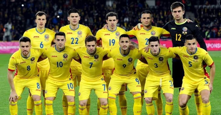 Lotul României pentru amicalul cu RD Congo