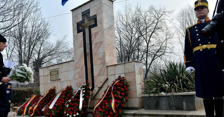 Comemorare la Steaua