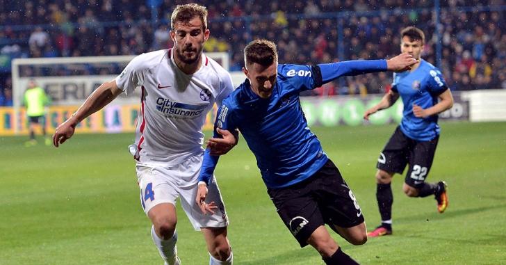 Liga 1: Măsuri sporite de siguranță la meciul FC Viitorul - FCSB