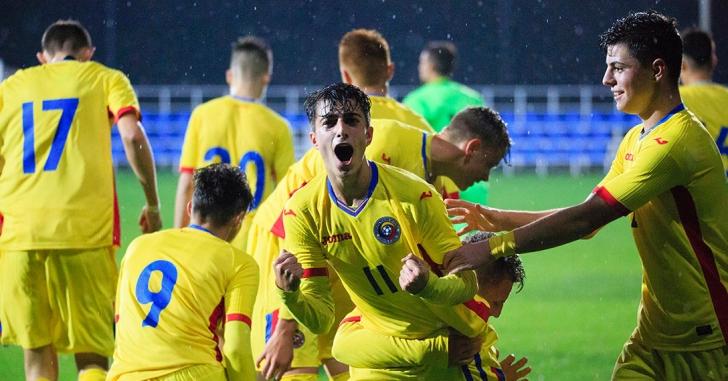"""Tricolorii U17 și-au aflat adversarii de la """"Elită"""""""