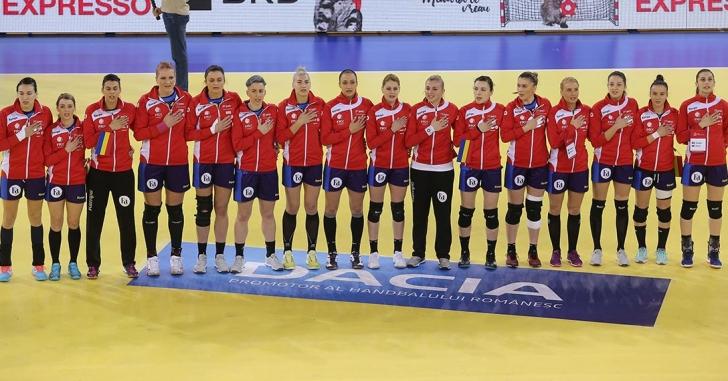 Lotul Naționalei de Handbal Feminin pentru meciurile cu Austria și Portugalia