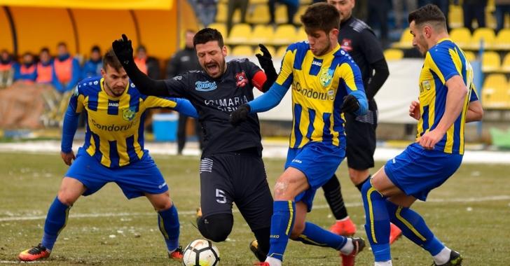 FRF lansează noul trofeu oferit campioanei Ligii 2