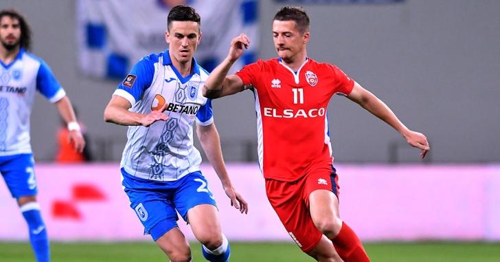 Vlad Achim revine la FC Viitorul