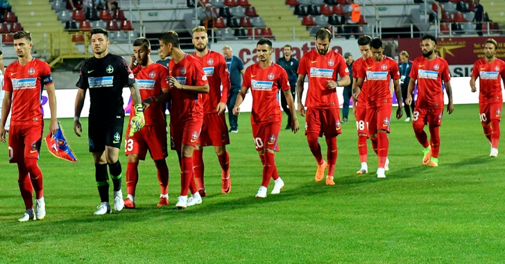 Potențialii adversari ai formațiilor românești în cupele europene