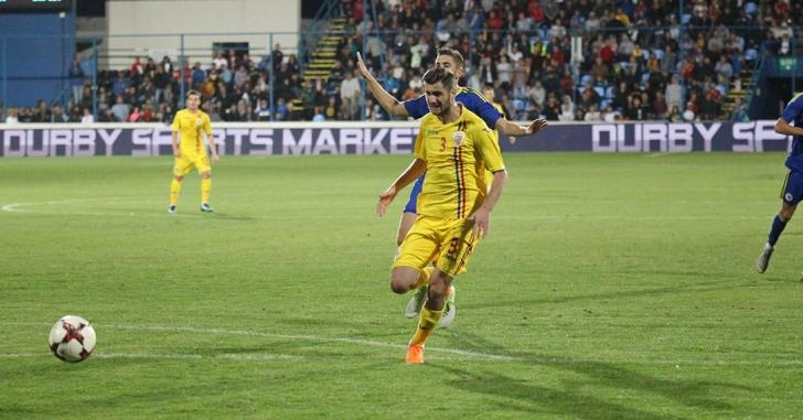 U21: S-au pus în vânzare biletele pentru meciul cu Țara Galilor