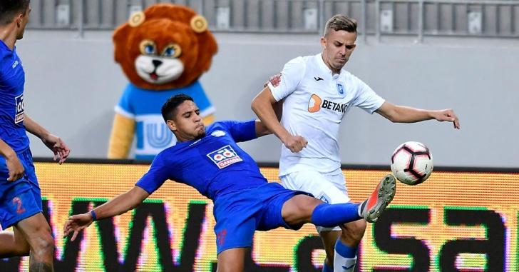 Cupa României: S-au jucat primele meciuri din șaisprezecimi