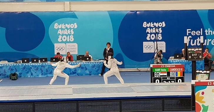 Rezultatele sportivilor români în Ziua 1 a Jocurilor Olimpice de Tineret Buenos Aires 2018