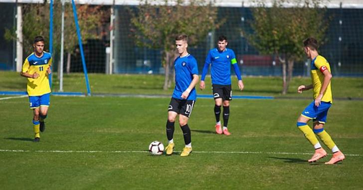 Echipele calificate în optimile de finală ale Cupei României Elite U19 și U17