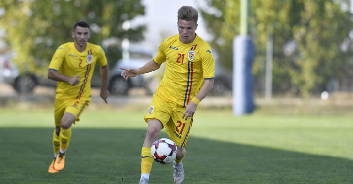 Lotul lărgit al naționalei U19 pentru turneul de calificare la EURO 2019