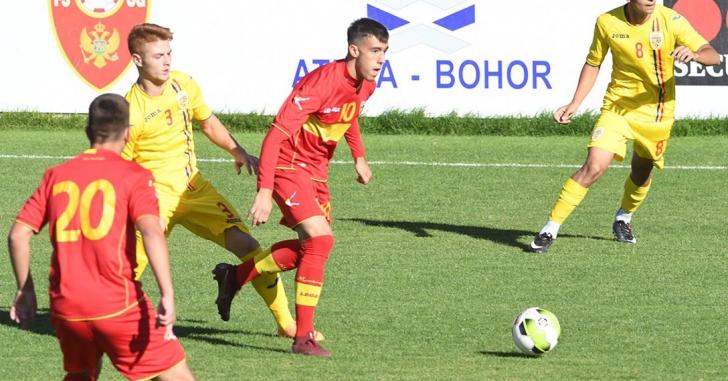 """""""Dublă"""" amicală cu Albania pentru naționala U18"""