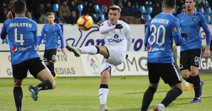 Liga 1: Viitorul scapă victoria printre degete la Mediaș