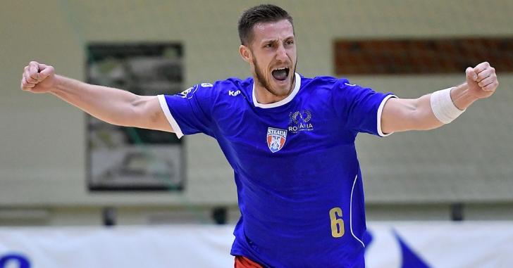 Cupa României: Steaua elimină deținătoarea trofeului