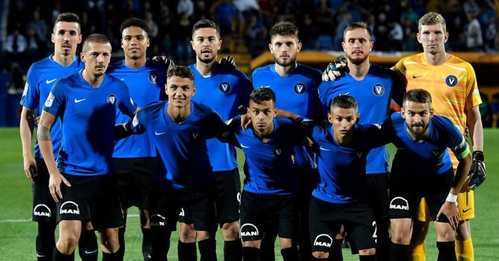FC Viitorul - Gent în turul 2 al Europa League