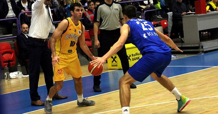 """FIBA Europe Cup: """"Leii"""" obțin singurul succes tricolor al etapei"""