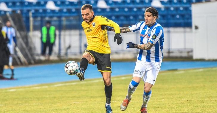 Liga 1: Dubla lui Ivanov aduce victoria oaspeților în Copou
