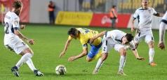 """Liga 2: Tristețe pe """"Ilie Oană"""""""